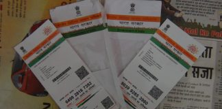 How To Apply For Aadhaar Card Online