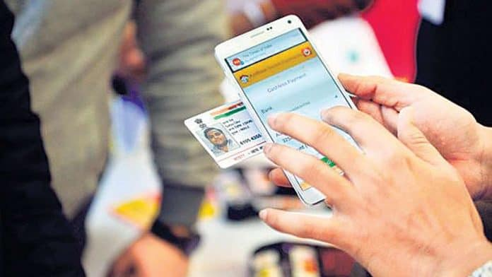 How To Link Aadhaar Card With Mobile Number Through OTP