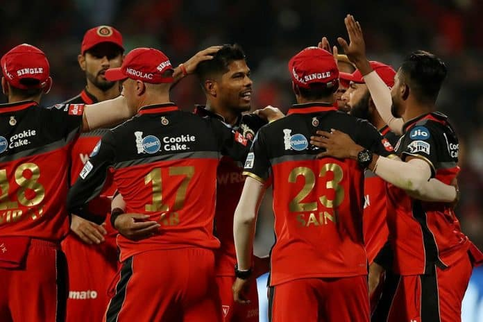 Highest Runs Scored By The Team - Royal Challengers Bangalore (RCB) 226/3