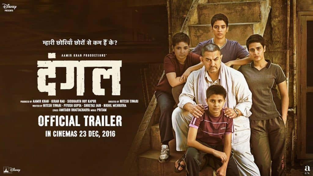 Dangal Highest Grossing Bollywood Movies