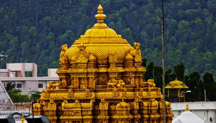 Tirupati Venkateswara Temple - Andhra Pradesh Is Wealthiest And Richest Temples In India